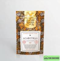 Асафетида чистая смола молотая (Asafoetida Powder) 10 г