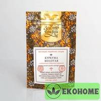 Куркума молотая с повышенным содержанием куркумина (Turmeric with High Curcumin Powder) 30 г