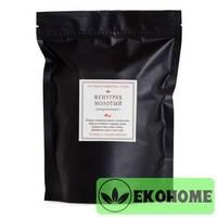 Фенугрек/Пажитник (молотый) (Fenugreek Powder) 1 кг