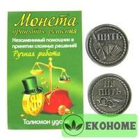 k-3023 Монета Пить-Не Пить (новая) OL030