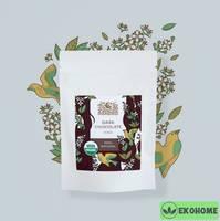 Хна тёмный шоколад (Dark Сhocolate Henna) 50 г