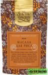 Смесь специй для риса молотые (Rice Masala Powder) 30 г