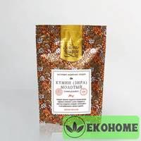 Кумин/Зира молотый (Cumin/Jeera Powder) 100 г