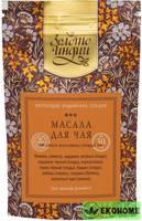Смесь специй для чая молотые (Tea Masala Powder) 30 г