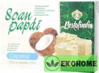 Сон Папди Кокос (Soan Papdi Coconut), индийские сладости