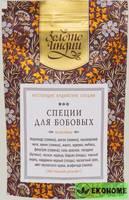Смесь специй для бобовых молотые (Dal Masala Powder) 30 г