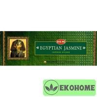 Благовония HEM 6-гр. Egyptian Jasmine ЕГИПЕТСКИЙ ЖАСМИН