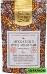 Мускатный орех молотый (Nutmed Powder) 30 г