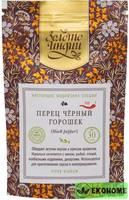Перец черный горошек (Black Pepper) 30 г