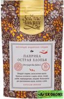 Паприка красная хлопья (Paprica Flakes), с остринкой 30 г
