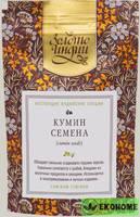 Кумин/Зира семена (Cumin/Jeera) 30 г