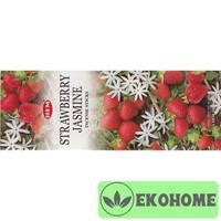 Благовония HEM 6-гр. Strawberry Jasmine КЛУБНИКА ЖАСМИН
