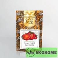 Томатный порошок Премиум распылительной сушки, Органик (Premium Spray Dried Tomato Powder) 50 г