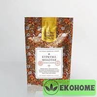 Куркума молотая (Turmeric Powder) 100 г