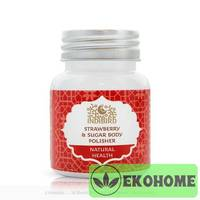 Скраб для тела Клубника с сахаром (Strawberry with Sugar Body Polisher) 50 г